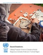 ما وراء القيود: استخدام أوامر الحماية لتعزيز استجابة متكاملة للتصدي للعنف الأسري في المنطقة العربية غلاف (بالإنكليزية)
