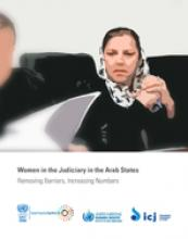Women in the Judiciary in the Arab States: Removing Barriers, Increasing Numbers cover