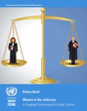 Women in the Judiciary: A Stepping Stone towards Gender Justice cover