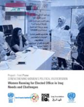Strengthening Women's Political Participation Women Running for Elected Office in Iraq: Needs and Challenges cover