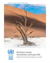 World Day to Combat Desertification and Drought 2018: Smart Choices to Preserve our Land cover