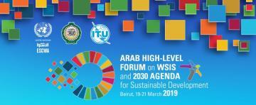 WSIS 2019 logo
