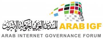 Arab IGF logo