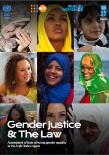 cover-gender_justice_and_the_law