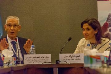 Study launch: fostering open government in the Arab region