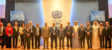 وزراء ورؤساء وفود في ختام الدورة الوزارية الـ30 للإسكوا