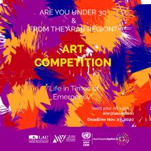 Poster of Art competition - 16 Days of Activism 2020