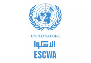 ESCWA Logo
