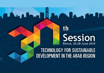 ministerial session, 30 logo