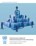 Arab Governance Report III: Institutional Development in Post-conflict Settings cover