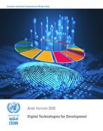 التكنولوجيا الرقمية من أجل التنمية: الافاق العربية في عام ٢٠٣٠ غلاف (بالإنكليزية)