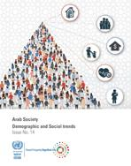Arab Society: Demographic and Social trends Issue No. 14 cover