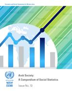 Arab Society: A Compendium of Demographic and Social Statistics, No. 13 cover