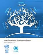 Arab Sustainable Development Report, 2015 cover