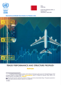 Trade performance and structure profiles: Bahrain cover