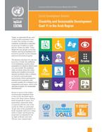 Disability and SDG 11 in the Arab Region, Social Development Bulletin, Vol. 7 No. 1 cover