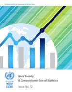 Arab Society: A Compendium of Social Statistics: Issue No. 12 cover