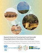 دراسة حول تعميم المساواة بين الجنسين، وعمليات الاندماج الاجتماعي وحقوق الإنسان ونتائج الحصول على الطاقة في المجتمعات المحلية المستهدفة في الجمهورية التونسية غلاف (بالإنكليزية)