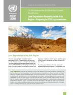 الحد من تدهور الأراضي في المنطقة العربية: الإعداد لتنفيذ أهداف التنمية المستدامة غلاف (بالإنكليزية)