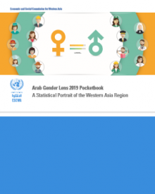 Arab Gender Lens 2019 Pocketbook: A Statistical Portrait of the Western Asia Region