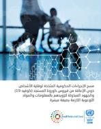 Mapping of government measures taken to protect persons with disabilities from COVID-19, and efforts to provide accessible information and awareness materials cover (Arabic)