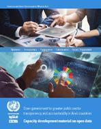 دليل تنمية القدرات في مجال البيانات المفتوحة غلاف (بالإنكليزية)