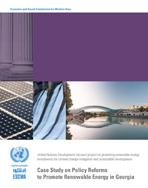 Case Study on Policy Reforms to Promote Renewable Energy in Georgia cover