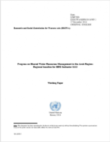Progress on Shared Water Resources Management in the Arab Region: Regional baseline for SDG Indicator 6.5.2 cover