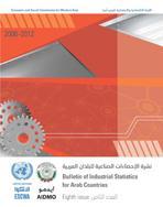 نشرة الإحصاءات الصناعية للبلدان العربية 2006-2012، العدد 8 غلاف