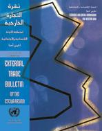 External Trade Bulletin of the ESCWA Region, No. 15 cover