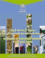 Compendium of Environment Statistics in the ESCWA Region, 2007 cover