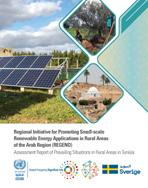 Assessment Report of Prevailing Situations in Rural Areas in Tunisia cover