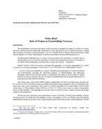 موجز السياسات: دور المرأة في عمليات بناء السلام غلاف (بالإنكليزية)
