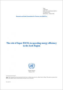 The role of Super ESCOs in upscaling energy efficiency in the Arab Region cover