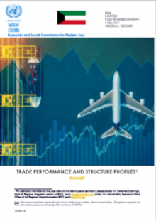 Trade performance and structure profiles: Kuwait cover