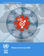 Women: Arab Horizon 2030 cover