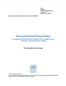 Improving Arab Regional Development Planning: An Assessment of Good Economic Governance Tools to Support Science, Technology, and Innovation Policy-Making cover