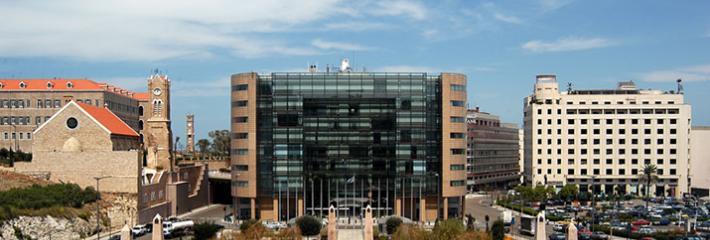ESCWA building photo