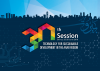 The Session banner